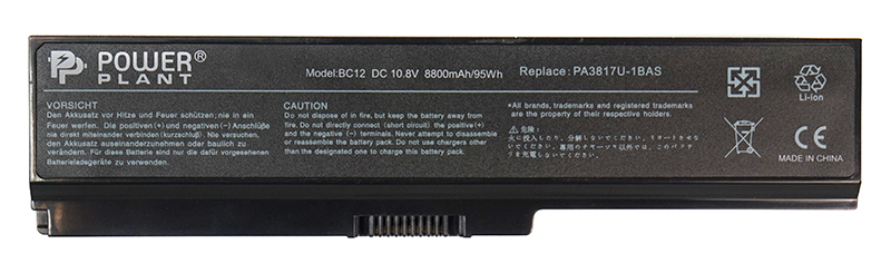 Аккумуляторная батарея pa3817u-1brs для ноутбука toshiba satellite l750 48wh original черный